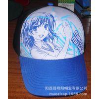帽子厂家供应日本动漫卡通儿童帽 印花帽 小孩帽子定做 cap棒球帽