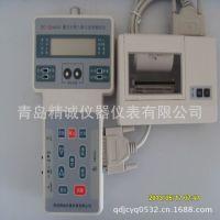 含打印pc-3a粉尘仪 手持数显式粉尘仪 pm2.5粉尘检测仪