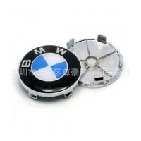 BMW黑白滴胶款轮毂标宝马汽车改装标志宝马轮毂改装标68MM