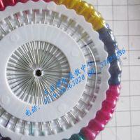 彩色椭圆形盘装珠针 长度4CM 40枚一盘,12盘 记号针