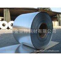 厂家供应5052变压器铝带 O态拉伸铝带 航空铝卷带规格