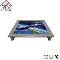 供应10寸工业平板电脑