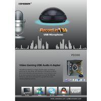 【远距离收音】USB麦克风,USB咪,网络聊天专用旋钮式音量调节