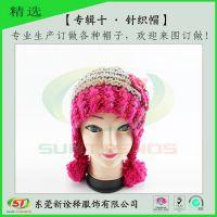 制帽厂订做女士钩针编织羊毛毛线帽保暖护耳针织帽绒球帽冬帽