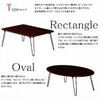 (厂家直销/批发)多功能可调折叠餐桌 客餐厅 书房 茶几桌子