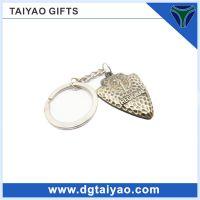 【泰耀】金属钥匙扣 金属挂件 创意金属制品 企业宣传营销品定制