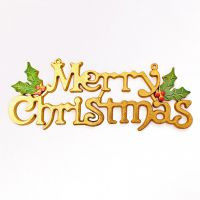 批发圣诞树装饰挂件 圣诞树字母牌圣诞快乐英文挂件大号30cm