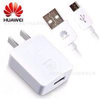 华为G520 G610充电器 USB充电头 安卓智能手机通用