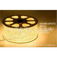 FSL佛山照明正品 220V高压3528LED灯条防水超高亮天花暗装槽灯带