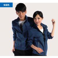 供应东莞工作服订做、清溪服装厂、塘厦工作服订做、凤岗衬衣