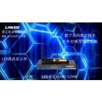 恩平莱克斯 专业生产U段无线麦克风 话筒 质量保证 PRO-U2998