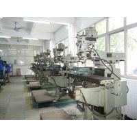 供应机械加工铣加工