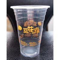 客户定制连锁店豆花缘冷饮杯 一次性塑料饮料杯