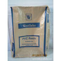 阀口袋子-pvc树脂袋子青岛金炜来包装有限公司图片