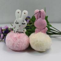 ②12cm新款流行毛球兔子玩具挂件 毛绒玩具批发 可定做
