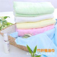 金英婴儿浴巾竹纤维料质比毛巾柔软小号型超吸水小盖毯亲肤浴巾