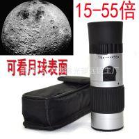 高倍高清15-55x21单筒手持连续变倍望远镜袖珍微光夜视看月球