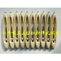 河南纺织配件/1515尼龙梭子/织布机高强度耐磨梭子