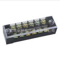 TB系列接线端子排接线板端子板10A 25A 45A外卡导轨专用3-12位