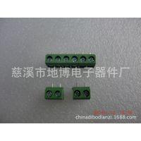 【现货直销】DB126R接线端子 PCB接线端子 灯条端子 转换头