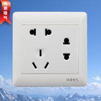七孔插座 厨房/卫生间/热水器插座 厂家供应低价开关插座