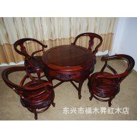 酸枝木中式圆形餐桌牛角椅五件套 一桌四椅子 红木实木圆餐桌