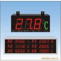 供应DP温度大屏显示器,温湿度大屏显示器,产量大屏