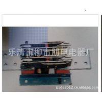 供应[专业生产 量大价优]   大电流刀开关  HD13B-3000/2    [图]