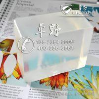 供应卓野纯植物透明皂基 手工皂精油皂制作原料 卓野CHOKYEH品牌