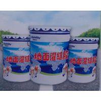 供应泰安滨州高速专用树脂胶厂家