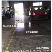 供应莱阳市仓库环氧耐磨地板漆 工厂水泥地面漆,寿命长,可供铲车行走!