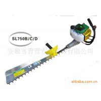 供应华盛SL750B/C绿篱机