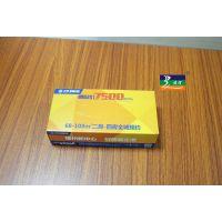 低价格定制各种单位广告盒抽面巾纸 饭店餐巾纸 盒抽广告纸巾