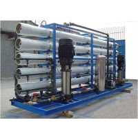 重庆双级反渗透设备,双级反渗透纯水设备