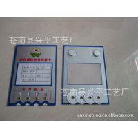 供应物资卡片 设备标示卡 PVC卡片厂家制作【量大从优】
