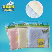 美酷婴童品牌中号防水生态棉 婴儿尿垫隔尿垫隔尿垫9032(中号)
