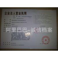 西门子高效电机1LE0001系列,电话15295106006