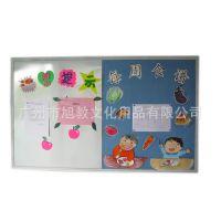【厂家直销】通知栏,白板+软木板  黑板+水松板  组合板