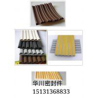 厂家直销专业生产三元乙丙柔性海绵彩色D型自粘密封胶条.防撞条