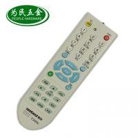 视贝万能家用TV遥控器 品牌通免设置 兼用各类电视机s