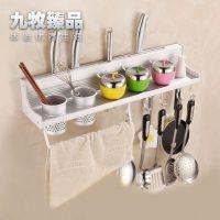 【新品特惠】太空铝厨房挂件挂架 创意刀架置物架!特价60双杯