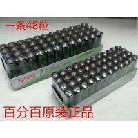 555电池5号7号 玩具专用优质AA电池 5号7号锌猛干电池 R6P AA