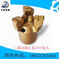 生产φ113金刚石内凹三翼复合片钻头 φ28-42金刚石锚杆钻头