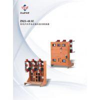 ZN23-40.5C型户内手车式高压真空断路器