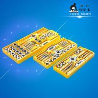 香港赛科SHE.K 12件 20件 40件套丝锥板牙组套 丝攻套装 公制丝锥