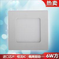 推荐2015款LED室内灯具led平板灯6W超薄筒灯 廉价销售