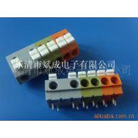 供应804接线端子 HID电子镇流器专用接线端子 (厂家直销)