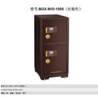 金盾加厚型多多功能保管箱T1500加大双门保险柜