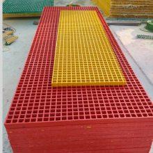 河北枣强华强厂价直销玻璃钢漏水板、洗车地格栅38*38*38,1.22*2.44的黄色地格栅