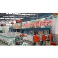 江西木质颗粒机 的颗粒机厂家 质量好的颗粒机厂家 国内进的颗粒机厂家